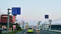 水沢 - 新・旅百景道百景