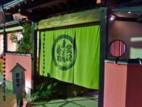 金沢まいもん寿司 八日市店 - 芋タンおかわり!