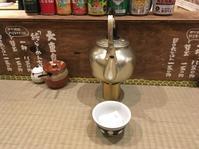 大重食堂 - 福岡の美味しい楽しい食べ歩き日記
