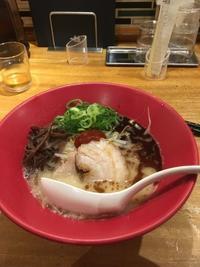 一風堂博多シティ - 福岡の美味しい楽しい食べ歩き日記