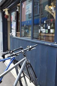 「自転車」 - hal@kyoto