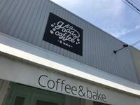 so good coffee   -& bake- - ふわふわ日記
