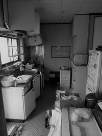台所改修 - 高橋良彰建築研究所のブログ