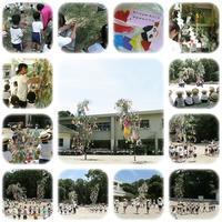 七夕集会☆彡 - ひのくま幼稚園のブログ