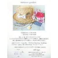 週末は「summer garden」 - Emma Blue