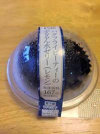 ローソン:小惑星リュウグウがイメージ。「バタフライピーティーのぷるるん水ゼリー(レモン)」を食べた♪ - CHOKOBALLCAFE