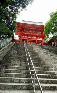なりきりかるた体験:近江神宮 - お休みの日は~お散歩行こう