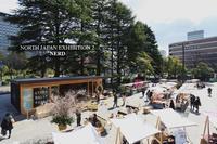 7/14(土),15(日)は市民広場に出店の為、お休みです。 - AMBER'S LIFE 琥珀色の生活 仙台国分町で、ドイツビールやベルギービールを飲むならアンバーロンド