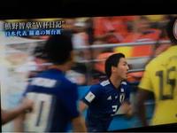 槙野の日記 - サッカー芸人カモメの『サッカー番組をするまで辞めないblog』