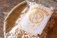 パン豆 レモンジンジャー / ひなのや - bambooforest blog