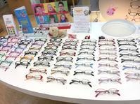 ジュニアメンテ会開催しますメガネのノハラ京都ファミリー店遠近両用体験ブース - メガネのノハラ 京都ファミリー店 staffblog@nohara