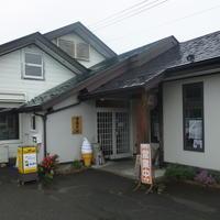ばんがり / 遠野市青笹町 - そばっこ喰いふらり旅