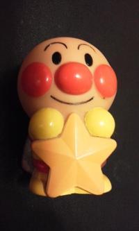 【245】アンパンマン(七夕・星)・31 - アンパンマン★指人形★コレクション