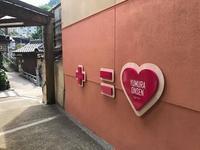 /// 湯村温泉に今日インスタ映えするスポットが出来ました! /// - 朝野家スタッフのblog