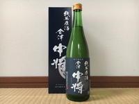 (福島)会津中将 純米原酒 / Aizuchujo Jummai Genshu - Macと日本酒とGISのブログ