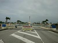 次回の沖縄で行きたい!豊崎海浜公園 - 新 LANILANIな日々