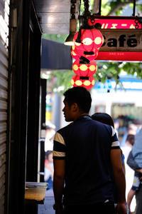 我が街逍遥~Ⅱ - :Daily CommA: