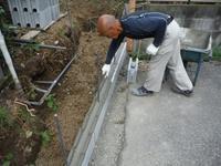 ブロック塀とフェンス~ブロック積みとフェンス柱立て - 市原市リフォーム店の社長日記・・・日日是好日