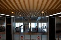 リニューアル 伊丹空港 - 京都ときどき沖縄ところにより気まぐれ
