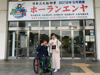 2018.7.11そう、みんな来年は10年に一度のホーランエンヤ❣️ - 奈良 京都 松江。 国際文化観光都市  松江市議会議員 貴谷麻以  きたにまい