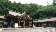 神社への参拝です🍀 - コンディショニングジム life