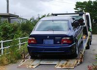 車検完了 - ☆Kick-Off!