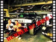 7月14日(土)TOMMYBASE店長ブログ☆H様ハマーH2納車☆ - ランクル 大好き TOMMYのニコニコブログ トミーブログ