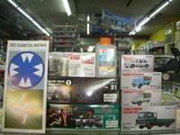 2018年7月14日の入荷品 - 模型の国トヤマの店主日記 (宮崎県宮崎市)