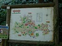 7/14大野城に行ってみた。北の方側 - Dameba ~motorcycleでいろいろなところに出かけるブログ~