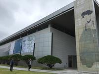 2018初夏の大邱 ③「澗松美術館 朝鮮絵画名品展」が開催中! - Yucky's Tapestry
