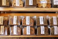 BROWNIE & COOKIES / OOD - bambooforest blog