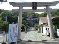 和歌浦天満宮天神祭 - 名勝和歌の浦 玉津島保存会