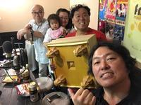 サイバージャパネスク 第592回放送(2018/7/11) - fm GIG 番組日誌