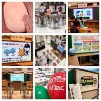 「がんを知る教室」in 徳島 - 森まどかのメロメロ*メロンパン日和