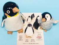 ペンギン、東京へ - アップアップで行こう!