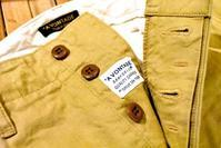 A VONTADE :: WIDE FIT Chino - JUILLET