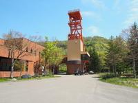 2018.05.21 夕張石炭博物館①無料展示 - ジムニーとカプチーノ(A4とスカルペル)で旅に出よう