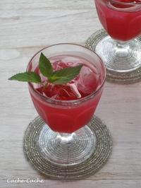 赤紫蘇ジュース、再び~♪ - Cache-Cache+