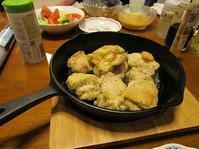 鶏ももの香草焼き - ごまめのつぶやき