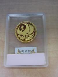 香川県でプルーフ貨幣の買取なら大吉高松店 - 大吉高松店-店長ブログ