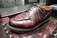 エイジングを楽しむクリーム - R&Dシューケアショップ 玉川タカシマヤ本館4階紳士靴売場内