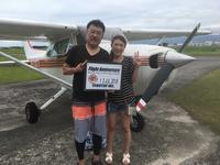 ボホール島日帰りツアー - ENJOY FLYING ~ セブの空