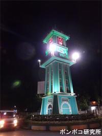 夜のパテイン - ポンポコ研究所