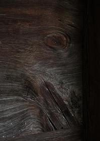 木目 - ぽとすのくずかご