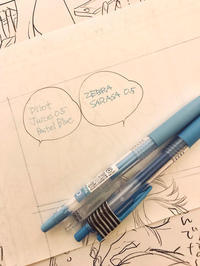 水色ボールペン - 山田南平Blog