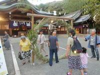 茅の輪くぐり神事   in 成海神社 - 緑区周辺そぞろ歩き