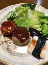 ハンバーグ - 庶民のショボい食卓