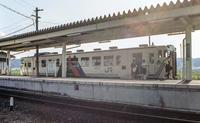 JR東日本 キハ40 542 - SKY LOUNGE GARDEN -transporter side-