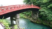 「大谷川と神橋と湯葉そば」 - こころ絵日記