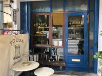 可愛い焼き菓子のお店Pollen Baked Goods@旧市街 - ☆M's bangkok life diary☆